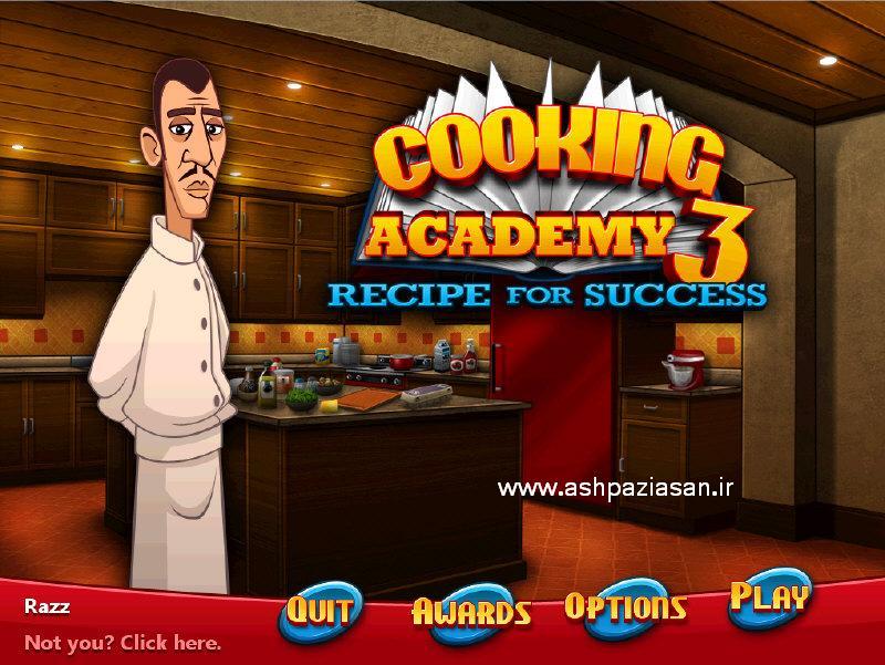 دانلود بازی آشپزی Cooking Academy 3