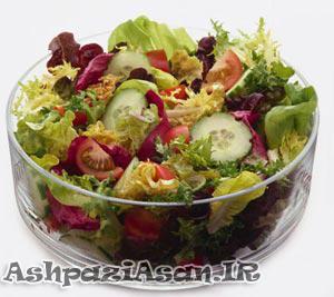 طرز تهیه سالاد سبزی